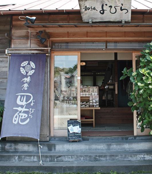 tokyo_kamakura_7