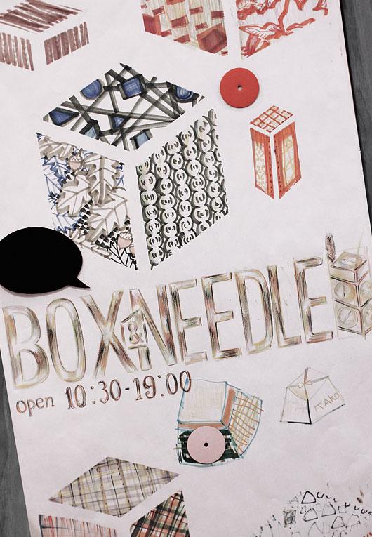 boxneedle_4