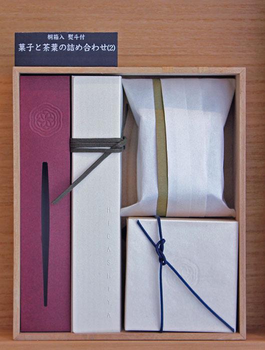 orihigashiya_4