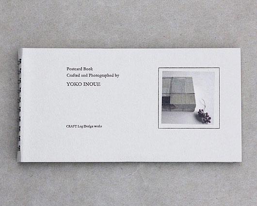 postcardbook_9