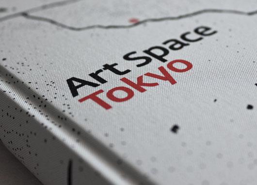 tokyo_ast_13