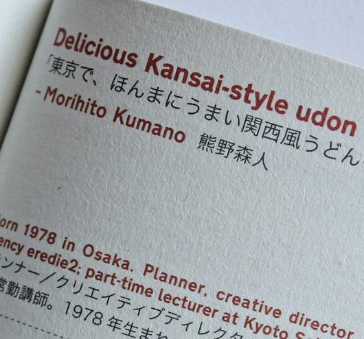 tokyo_cla_3