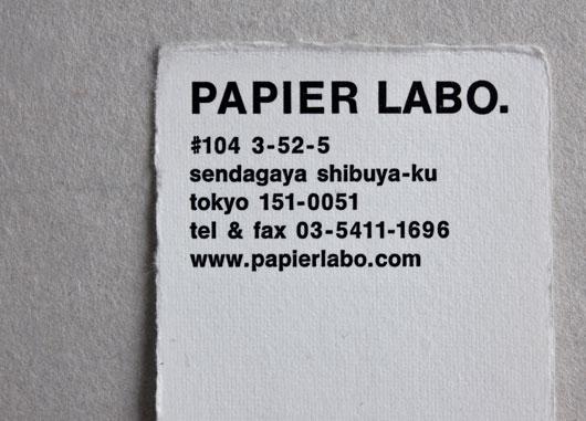 tokyo_labo_7