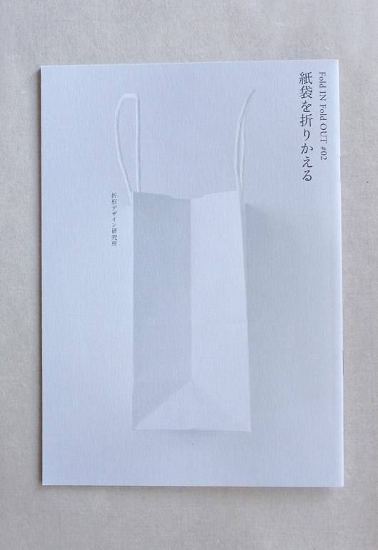 tokyo_ori_4