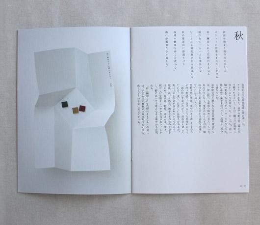 tokyo_ori_6