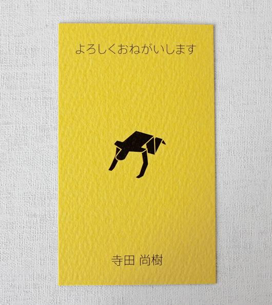 tokyo_terada_12